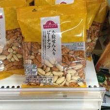 小粒せん入りピーナッツ 90円(税抜)