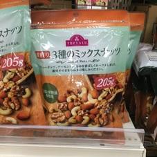 素煎り3種のミックスナッツ 548円(税抜)
