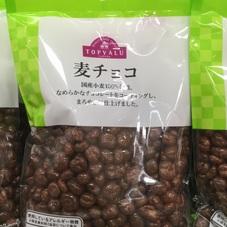 麦チョコ 90円(税抜)