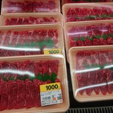 牛カルビ 焼肉用 1,000円(税抜)