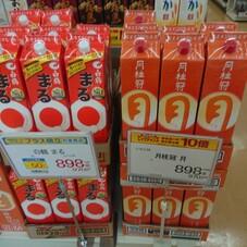 白鶴まる 月桂冠月 898円(税抜)