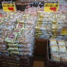 ヤマザキ 菓子パン各種 98円(税抜)