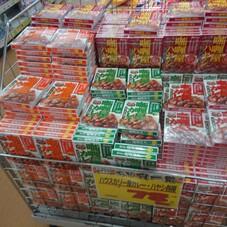 カリー屋カレー・ハヤシ 78円(税抜)