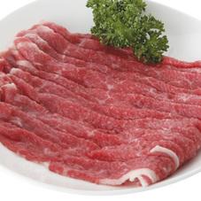 牛バラ肉すき焼き用 798円(税抜)