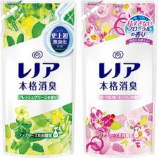 レノア本格消臭各種(替) 178円(税抜)