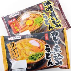 煮込みうどん(カレー・味噌) 158円(税抜)