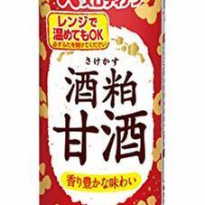 米麴甘酒・酒粕甘酒・しょうが甘酒 88円(税抜)