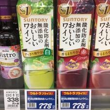 サントリー 酸化防止剤無添加おいしいワイン 778円(税抜)