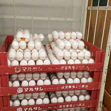 玉子 L 118円(税抜)