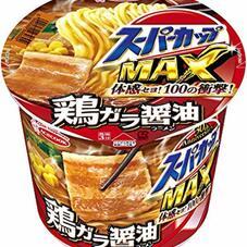 スーパーカップMAX(しょうゆ・とんこつ)・大盛いか焼きそば 98円(税抜)