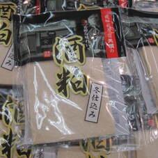 飛騨萩原宿 天領の酒粕 198円(税抜)