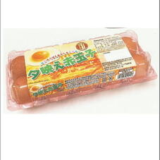 夕映え赤玉子 188円(税抜)