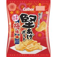 堅あげポテト梅味 99円(税抜)