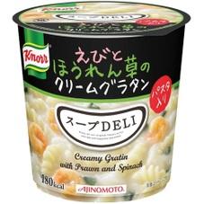 クノール スープDELI えびとほうれん草のクリームグラタン(容器入) 108円(税抜)