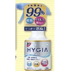 HYGIA除菌消臭スプレー 275円(税抜)