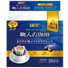職人の珈琲 ドリップまろやか味のマイルドブレンド 268円(税抜)