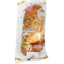 塩バターフランスパン 98円(税抜)
