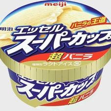 エッセルスーパーカップ(各種) 88円(税抜)