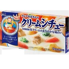 クレアおばさんのシチュークリーム 98円(税抜)