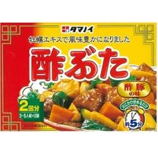 酢豚の味 98円(税抜)