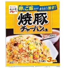焼豚チャーハンの素 98円(税抜)