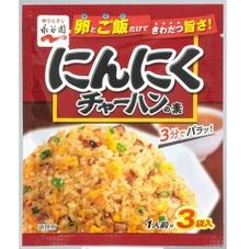 にんにくチャーハンの素 98円(税抜)