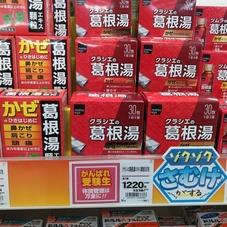 かぜのひきはじめに 1,220円(税抜)