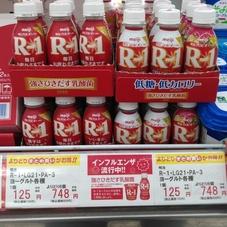 強さひきだす乳酸菌 125円(税抜)