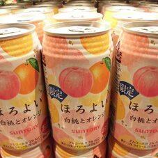 ほろよい白桃とオレンジ 100円(税抜)