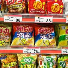 ポテトチップス 78円(税抜)