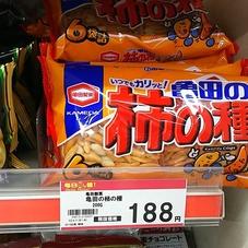 柿の種 188円(税抜)