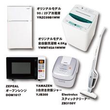 冷蔵庫・洗濯機・レンジ・炊飯器・クリーナー お得な5点セット 69,800円(税抜)