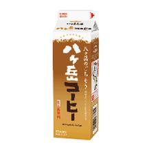八ヶ岳コーヒー 98円(税抜)