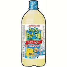 キャノーラ油エコボトル 188円(税抜)