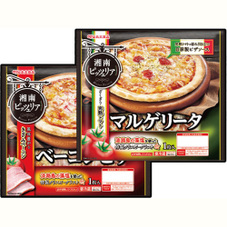 ベーコンピザ 178円(税抜)