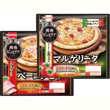マルゲリータピザ 178円(税抜)