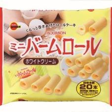ミニバームロール 178円