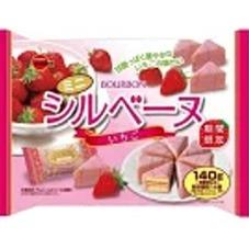 シルベーヌ(イチゴ) 158円