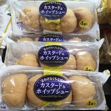 カスタードホイップシュー 178円(税抜)