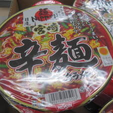 日清麺NIPPON 宮崎辛麺 218円(税抜)