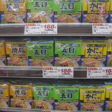 チャーハンの素(2袋パック) 各種 188円(税抜)