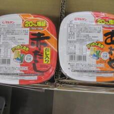 カップだし赤だし/あわせ 20%増量品 228円(税抜)