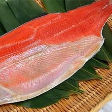 甘塩紅鮭フィーレ 925円(税抜)