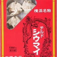 焼売(レギュラー・野菜・黒胡椒) 68円(税抜)