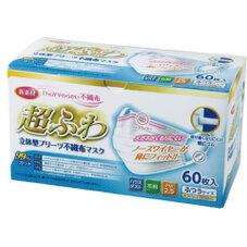 超ふわ立体型プリーツマスク 457円(税抜)
