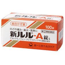 新ルルA錠 980円(税抜)