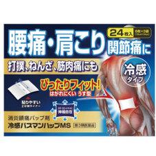 冷感パスマンハップMS 345円(税抜)