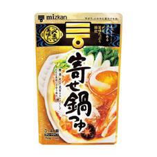 寄せ鍋つゆ 265円(税抜)