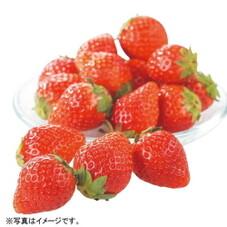 あまおういちご(少量) 398円(税抜)