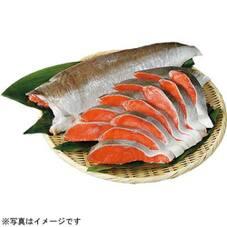 塩紅鮭(甘口) 半身 1,000円(税抜)